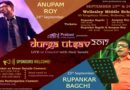 Durga Pujo and Sharod Utsav 2017