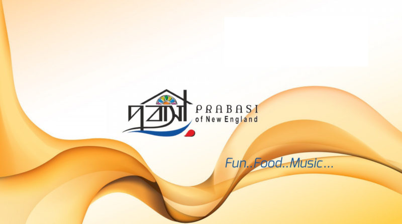 Prabasi Launches the new Logo