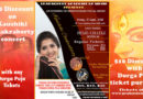 Discount on Kaushiki Chakraborty Concert