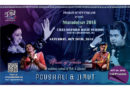 Poushali and Jimut Live in Concert: October 20 2018