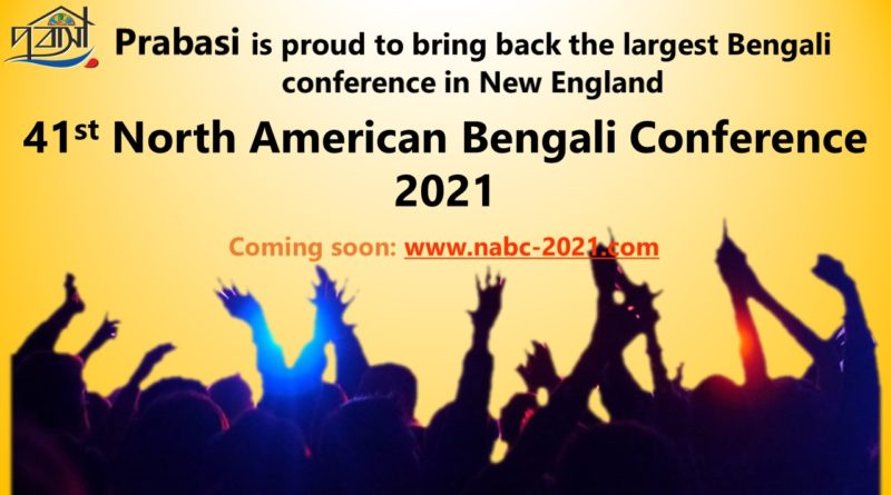 North American Bengali Conference 2021