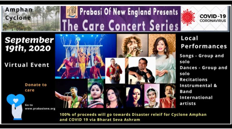 The Care Concert Series!